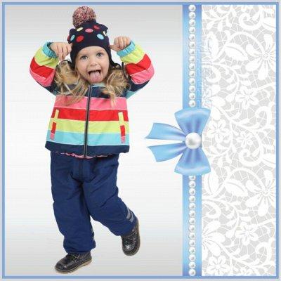 Мегa•Распродажа * Одежда, трикотаж ·٠•●Россия●•٠· — Малышам » Верхняя одежда, конверты — Для новорожденных
