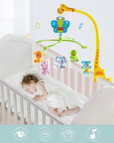 ✌ ИгроЛенд*Мир детских вещей и канцелярии — Мобиль на кроватку