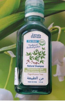 Натуральный лечебный шампунь с  лавром и черным тмином Magnificence Time ZAMAN DAMASK 175 мл