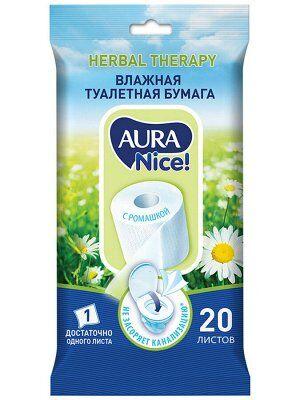Влажная туалетная бумага 20 шт