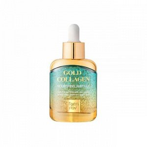Gold Collagen Nourishing Ampoule
