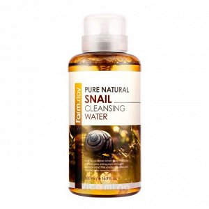 Pure Natural Snail Cleansing Water Мицеллярная вода с экстрактом улитки