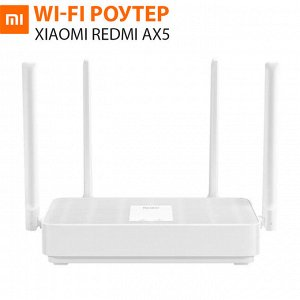 Wi-Fi роутер Xiaomi Redmi AX5