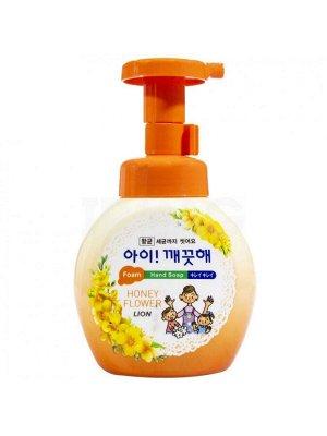"""CJ LION Пенное мыло для рук """"Ai - Kekute"""" 250мл (насос) Цветочный мёд  НОВИНКА"""