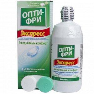 Р-р для контактных линз Опти-Фри Экспресс с конт, 355 мл