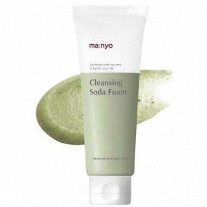 Manyo Cleansing Soda Foam Мягкая пенка с содой для глубокого очищения пор 150мл