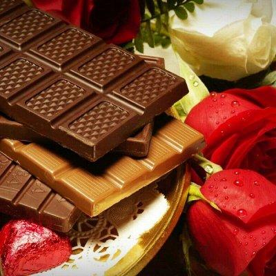 Белорусочка! Бакалейная группа продуктов! Все точки! — Шоколад!✔ — Шоколад