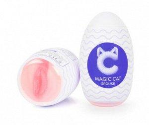 Мастурбатор-вагина для мужчин в яйце «Spouse»