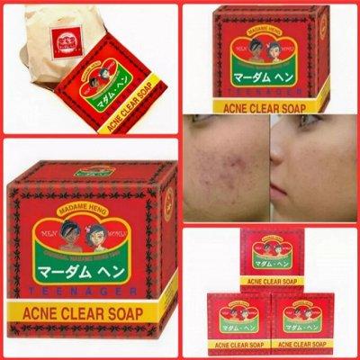 🌸Asian Beauty🌸 - товары для красоты и здоровья из Азии☀ — Лечебное мыло для кожи лица и тела — Мыло косметическое