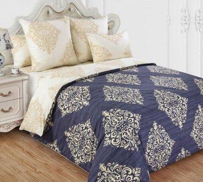 Ивановский текстиль, любимый! КПБ, подушки, одеяла, полот — Комплекты постельного белья - 2-спальные
