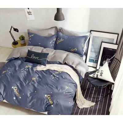 Ивановский текстиль, любимый! КПБ, полотенца, пижамки — Комплекты постельного белья - Поплин — Постельное белье