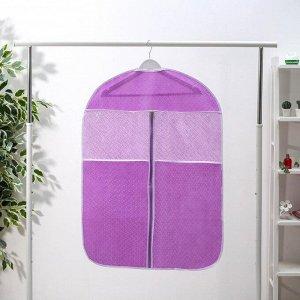 Чехол для одежды Доляна «Фло», 60?90 см, цвет фиолетовый