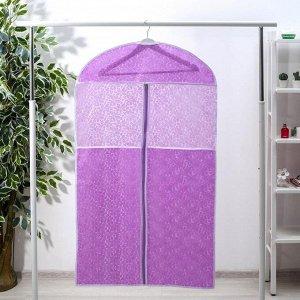 Чехол для одежды Доляна «Фло», 60?120 см, цвет фиолетовый