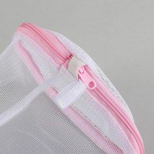 Мешок для стирки без диска Доляна, 15?15?13 см, однослойный, мелкая сетка, цвет белый