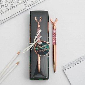 """Фигурная ручка в подарочной коробке """"Пишу свою историю"""", металл"""