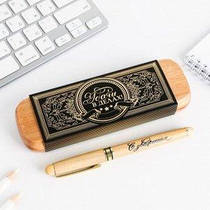 """Подарочная ручка в деревянном футляре """"Удачи в делах"""""""