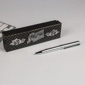 """Ручка в подарочном футляре """"Лучший из лучших"""", металл, серебро"""