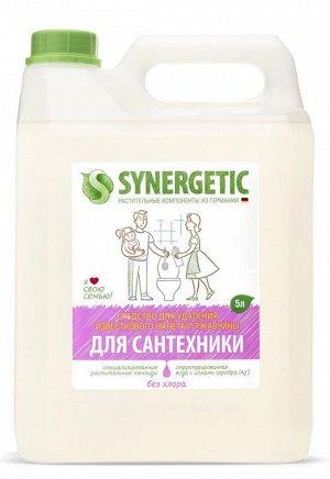 Средство кислотное д/мытья сантехники 5 л (канистра ПЭ)