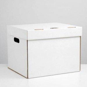 Коробка для xранения, белая, 40 x 34 x 30 см