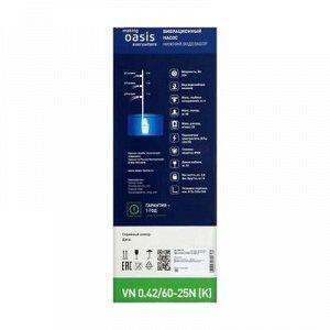 Насос вибрационный Oasis VN 0.42/60 - 25N, нижний забор, напор 60 м, 25 л/мин, 25 м