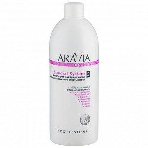 Концентрат для бандажного восстанавливающего обёртывания Special System ARAVIA Organic 550 мл