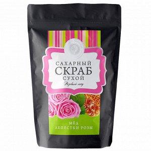 Сухой сахарный скраб «Розовый мед» Дом Природы 250 г