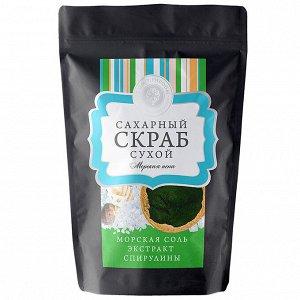 Сухой сахарный скраб «Морская пена» Дом Природы 250 г