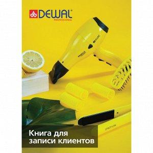 Книга для записи клиентов DEWAL