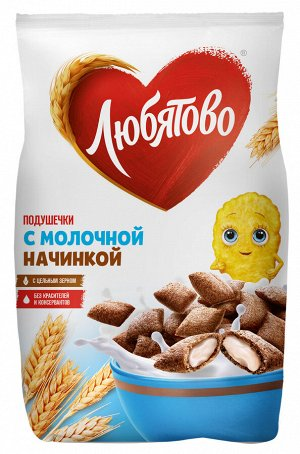 Готовый завтрак Любятово Подушечки с молочной начинкой,пакет 175 г