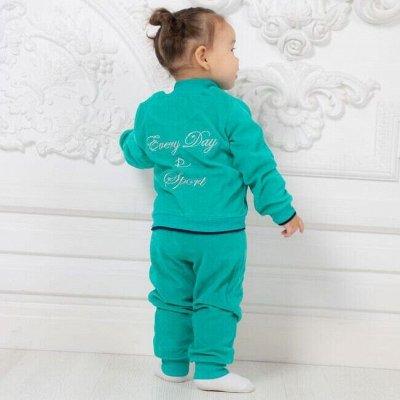CHERUBINO детский трикотаж ! Возвращение любимого бренда! 👍 — Rideto — Костюмы и комбинезоны