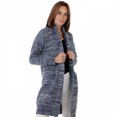 AsSaNa женский трикотаж на каждый день по отличным ценам. — Кардиганы, куртки — Кардиганы