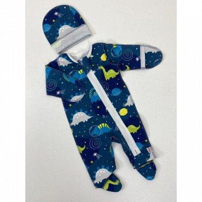 Cotton Baby-28 Очаровательный трикотаж для новорожденных — ♕ ♕ ♕ Cotton Baby ♕ ♕ ♕ — Для новорожденных