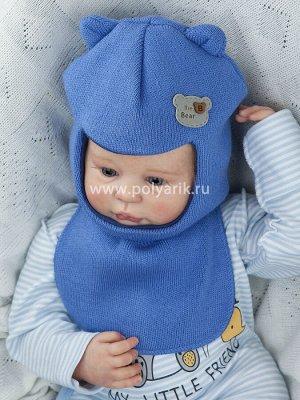 Шлем детский с х/б подкладом синий