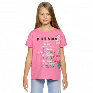 GFT5221/1 футболка для девочек