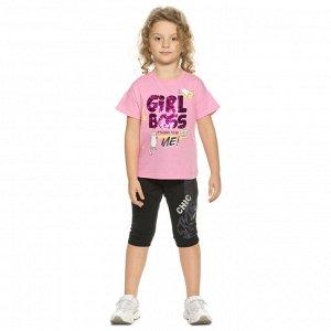 GFATB3220 комплект для девочек