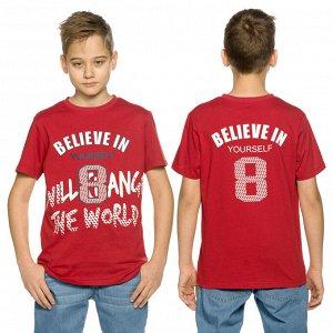 """BFT4217 джемпер (модель """"футболка"""") для мальчиков"""