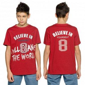 """BFT5217 джемпер (модель """"футболка"""") для мальчиков"""