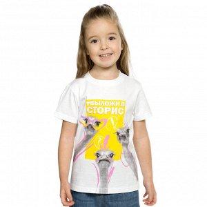 GFT3249U футболка для девочек