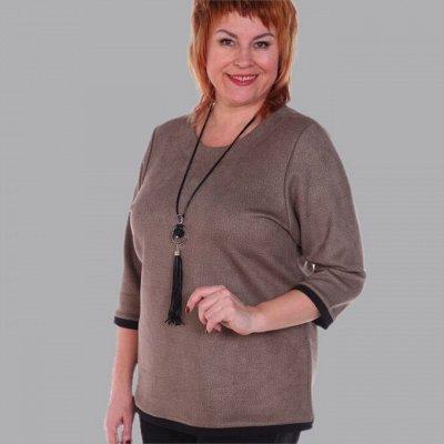 Iv-capriz, Иваново -одежда для дома, новинки — Толстовки, футболки, блузки — Толстовки и свитшоты