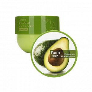 Real Avocado All-In-One Cream