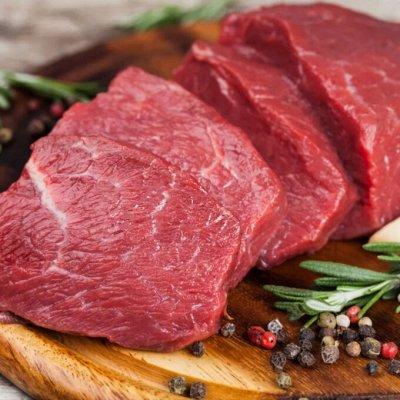 Морепродукты! Мясо! Овощи! Тортики! Выпечка! — Говядина!✔ — Говядина и телятина
