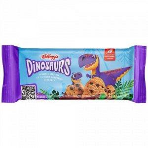 Печенье Kellogg's Dinosaurs сдобное ванильное с кусочками молочного шоколада 120 г