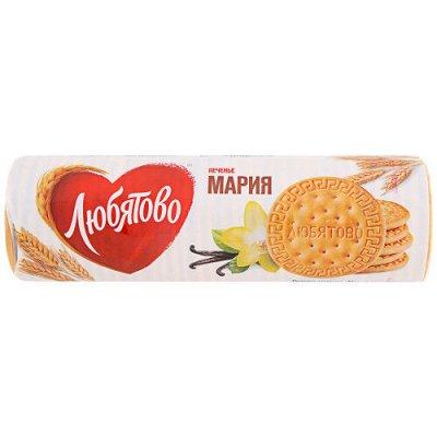 Любимые радости 🙂 уютного домашнего очага — Печенье
