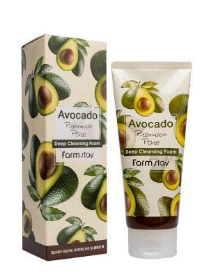 Avocadol Pure Cleansing Foam Пенка для умывания с экстрактом авокадо