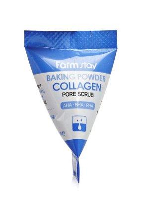 Baking powder collagen pore scrub Содовый скраб для лица с коллагеном