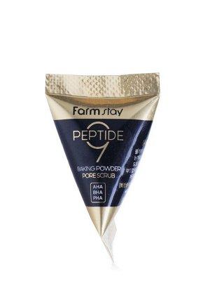 Peptide9 Baking Powder Pore Scrub Содовый скраб для лица с пептидами.