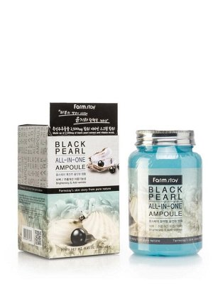 Black Pearl All-In One Ampoule