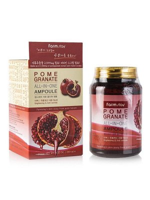Pomegranate All-In-One Ampoule