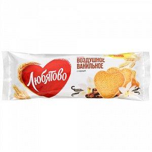 Печенье Любятово сдобное воздушное ванильное с корицей 200 г
