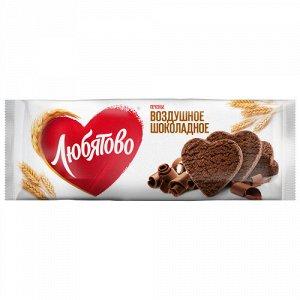 Печенье Любятово сдобное Воздушное шоколадное 200 г